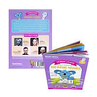 Интерактивная обучающая книга smart koala skb200bws3 200 basic english words сезон 3