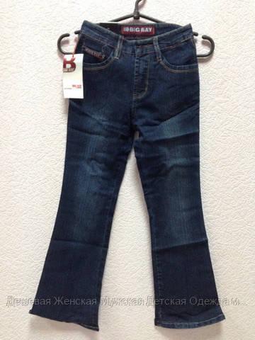 Детские джинсы р.26-32 Big Ray