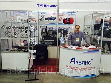 Участие в выставке «АГРОПРОМ-2015» г. Запорожье