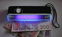 Ультрафиолетовый детектор купюр, фото 1
