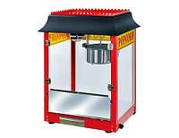 Аппарат для попкорна  PMK1500 GGM