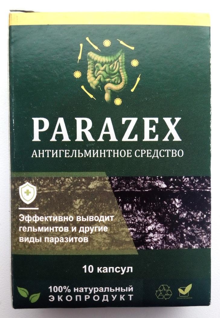 Parazex (Паразекс) Антигельминтное средство 12757