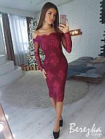 Женское шикарное платье с открытыми плечами (4 цвета), фото 1