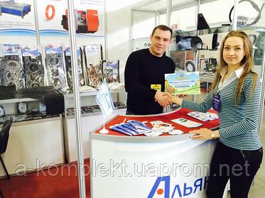 """Компания """"Альянс"""" приняла участие в выставке """"АгроТехника-2015"""" г. Львов"""