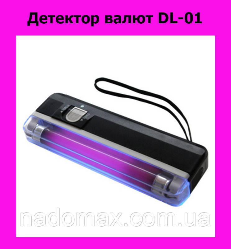 Детектор валют DL-01