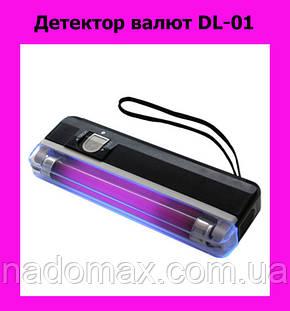 Детектор валют DL-01, фото 2