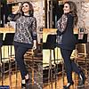 Костюм женский Туника+лосины Ткань: креп дайвинг+ фолк на сетке + подкладка цвет:чёрный , темно синий, фото 2