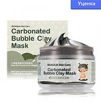 Уценка! Очищающая маска для лица Bioaqua кислородная (карбонатная) 100 мл