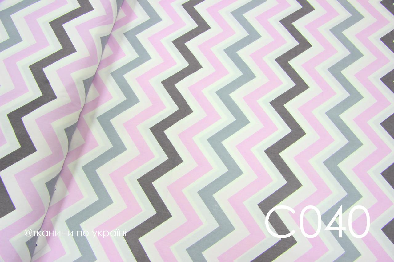 Ткань сатин Зигзаг серо-розовый 26 мм