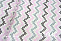 Ткань сатин Зигзаг серо-розовый 26 мм, фото 1