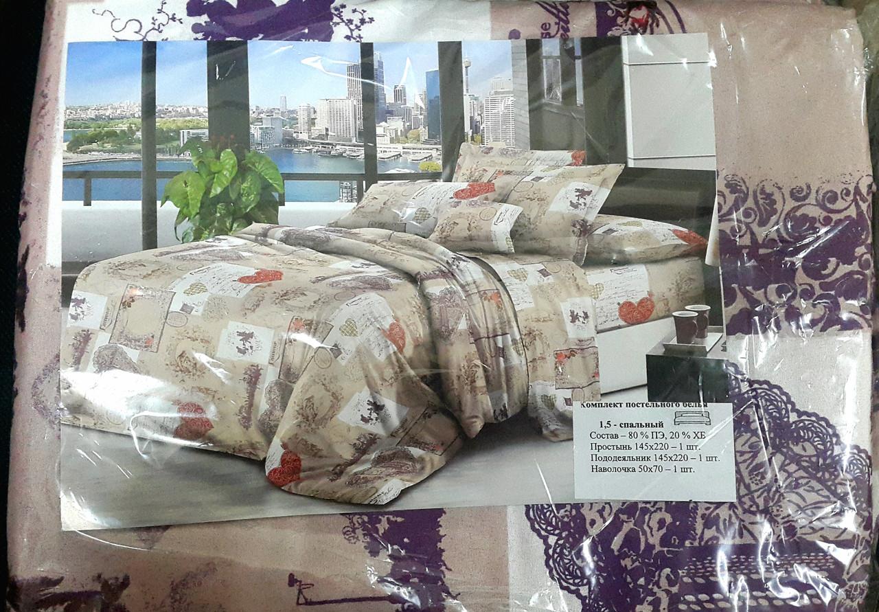 Комплект постельного белья двуспальное 180х220