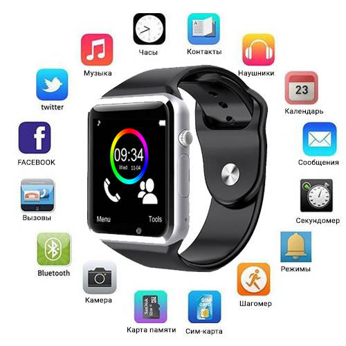 Умные часы Smart watch Uwatch A1 Black  продажа 0039f2c8a26da