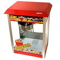 Аппарат для приготовления Попкорна POP-6 Airhot