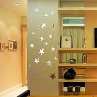 Декоративные зеркальные наклейки на стены «Звезды» 22 шт. Интерьерные акриловые декор-наклейки, ХРОМ.