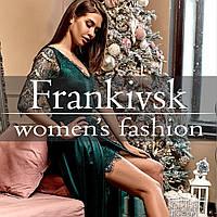 Вишукане гіпюрове темно-зелене плаття + юбка Yanina у двох кольорах