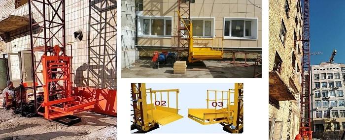 Висота Н-99 метрів. Будівельний підйомник для оздоблювальних робіт з висувним лотком 1 тонна, 1000 кг.