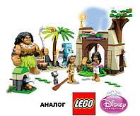 Конструктор JVToy 15003 Приключения Моаны 241 деталь (аналог Lego Disney Princess лего)
