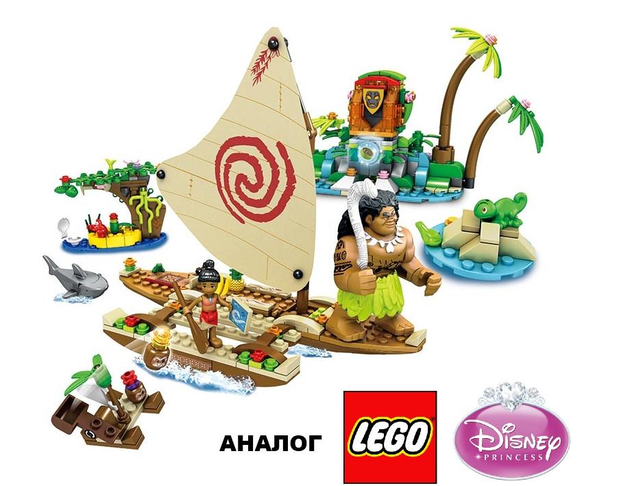 Конструктор JVToy 15004 Морское путешествие Моаны 399 деталей (аналог Lego Disney Princess лего), фото 1