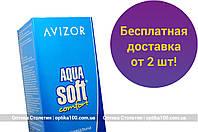 Раствор для контактных линз Avizor Aqua Soft 350 мл