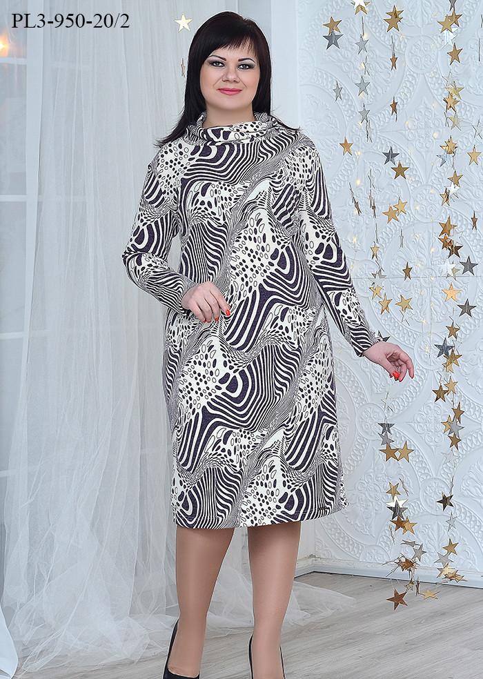 f1dfa59d2fe Женское теплое зимнее платье полуприлегающего силуэта   размер 52