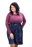 Платье для кормящих с длинным рукавом Сальвия Принт ГРУДНИЧОК (размер 42/44,принт)