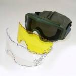 Очки маска тактические ESS «PROFILE NVG»