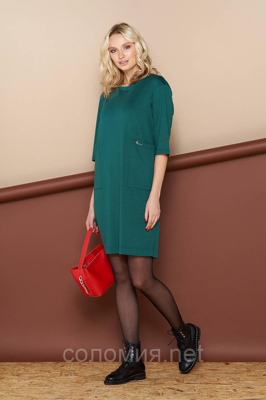 Удобное платье с большими накладными карманами 44-54р