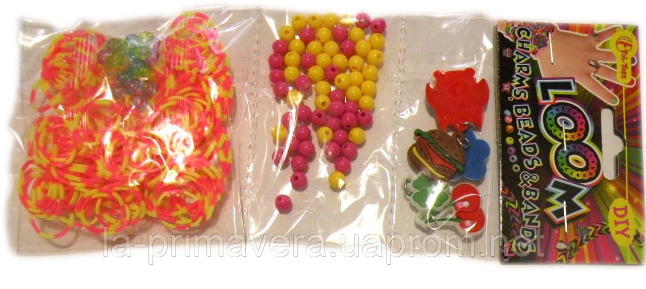 Набор Трио для плетения браслетов  желто-розовый (Rainbow Loom)