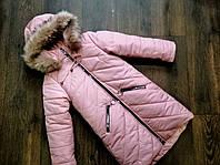 Зимнее пальто для девочки, 128 - 140. Теплая подростковая, детская длинная куртка, на флисе, зима