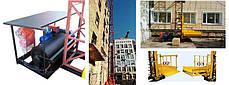 Висота Н-93 метрів. Щоглові підйомники для подачі будматеріалів, Будівельний підйомник з висувним лотком 1 т., фото 3