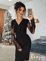 Женское стильное нарядное платье-футляр (4 цвета), фото 1
