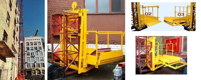 Висота Н-91 метрів. Будівельні підйомники для оздоблювальних робіт з висувним лотком 1 тонна, 1000 кг.