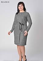 Женское платье прямого силуэта из рогожки / размер 50-60 серый цвет