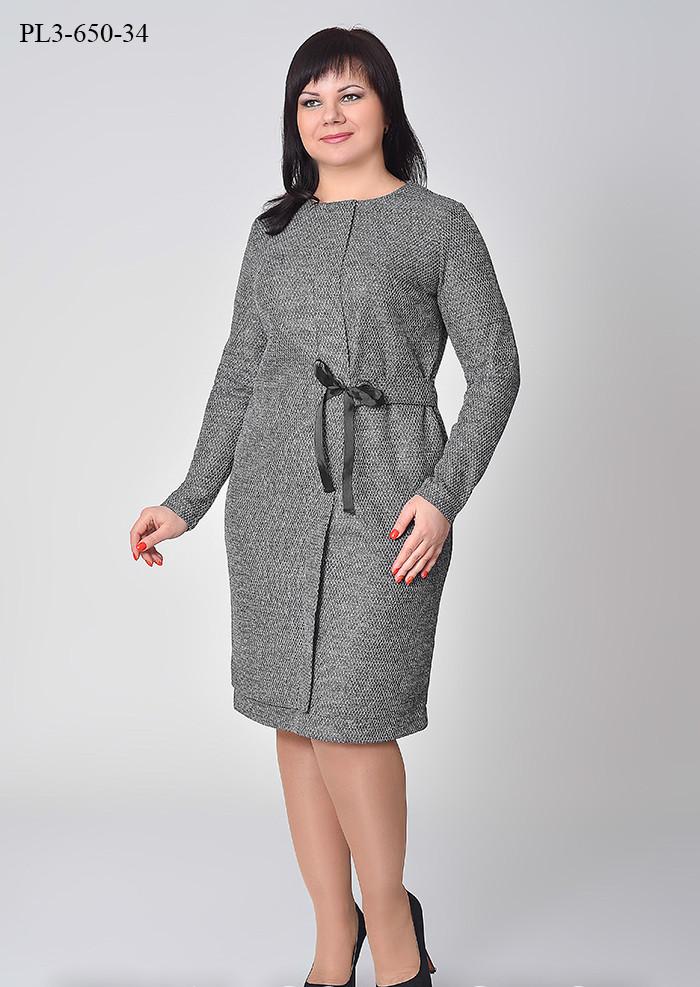 ba41121fecf Я-Модна - купить Женское платье прямого силуэта из рогожки   размер ...
