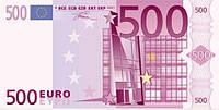 """Съедобные деньги"""" 1 купюра 500Евро на А4""""(код 00509)"""