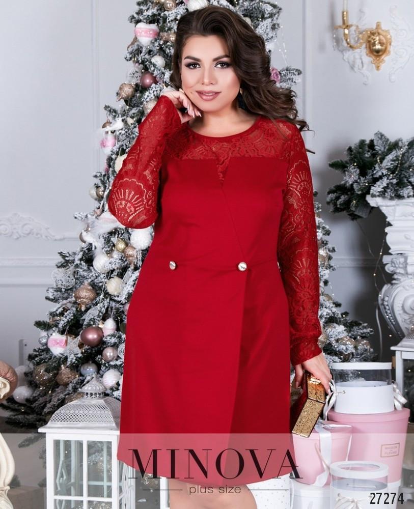 b01edadc1334d Платье с нежным гипюром и имитацией запаха (размеры 50-60), цена 810 ...