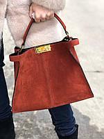 Стильная женская сумка FENDI 32 см замша  (реплика)