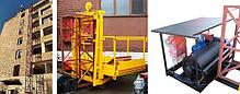 Висота Н-83 метрів. Щогловий підйомник вантажний, будівельні підйомники з висувним лотком 1 тонна, 1000 кг., фото 3