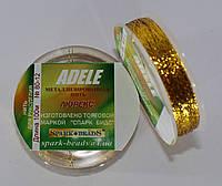 ЛЮРЕКС АДЕЛЬ № 12. золото яскраве 100 МЕТРІВ