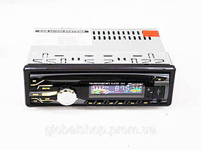 Автомобільна магнітола 3215 USB + підсвітка RGB + Fm + Aux + пульт (4x50W)