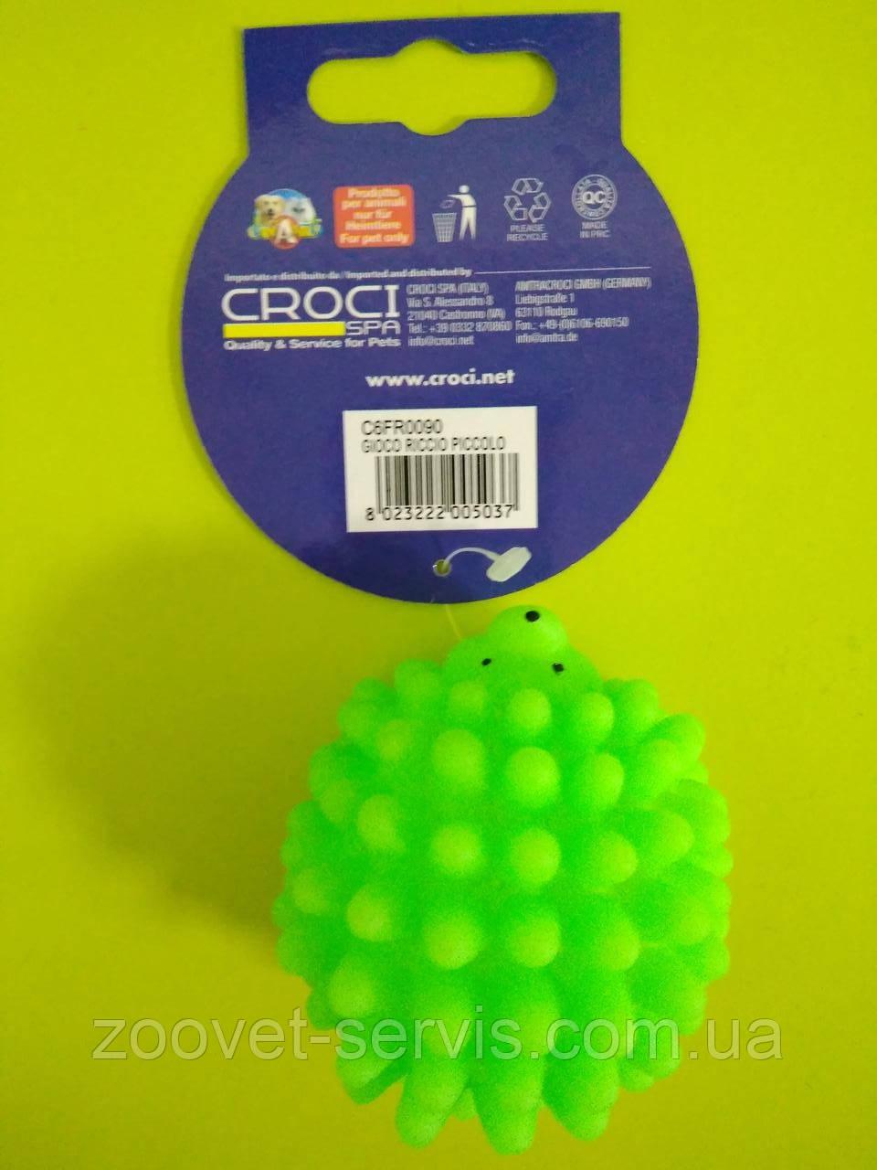 Игрушка для собак ЁжикCaniAMici C6FR0090