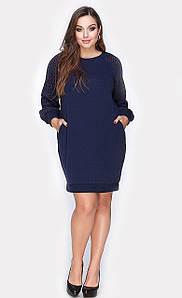 Платье Лоззи трикотажное большой  размер синее