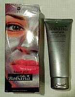 Серебряная маска для лица 120г Bobana Египет