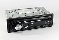 Автомагнитола MP3 6307