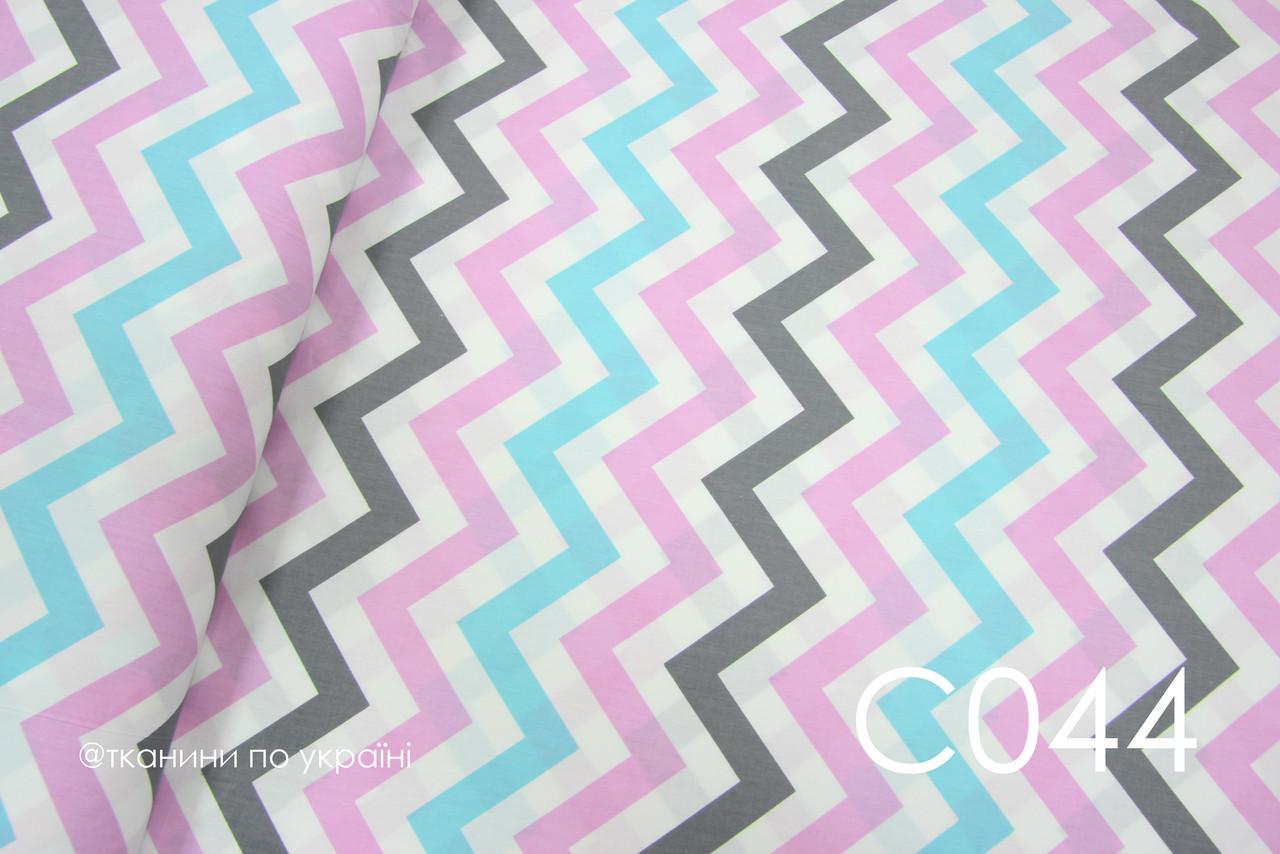 Ткань сатин Зигзаг серо-розово-голубой 26 мм
