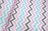 Ткань сатин Зигзаг серо-розово-голубой 26 мм, фото 1