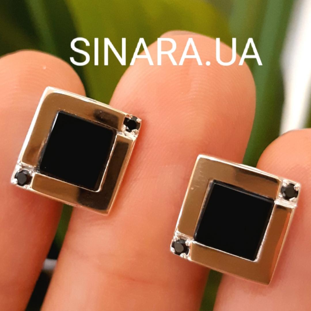Серебряные запонки с золотом - Мужские запонки серебро - Запонки серебряные квадратные