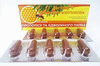 Свечи пихтиоловые с прополисом и цветочной пыльцой 10шт /фитомаг/