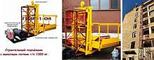 Висота Н-79 метрів. Щогловий підйомник для подачі будматеріалів, будівельні підйомники з висувним лотком 1 т., фото 2