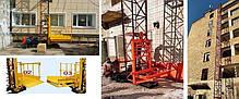 Висота Н-79 метрів. Щогловий підйомник для подачі будматеріалів, будівельні підйомники з висувним лотком 1 т., фото 3